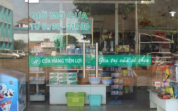 Cua Hang Mua Sam